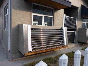 Солнечный водонагреватель балконный