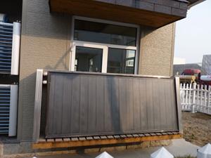 Солнечный коллектор снаружи балкона